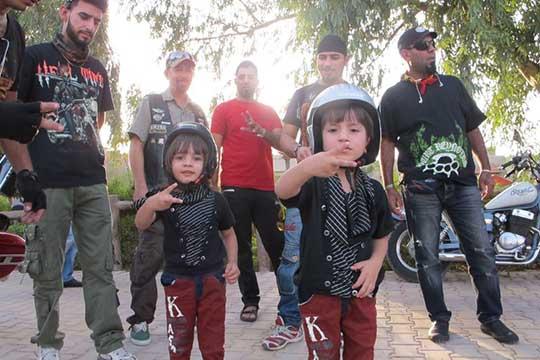 Baghdad2